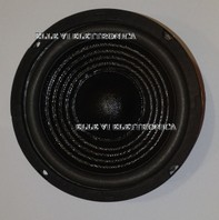 SW800.4+4 SubWoofer SQ 160 Watt 80 Watt RMS 20 Cm 200 Mm 4+4 Ohm