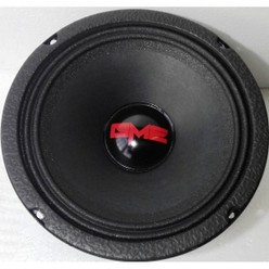 SL 638 MR Mid Woofer SPL 600 Watt 300 Watt RMS 4 Ohm 165 Mm Alta Efficienza